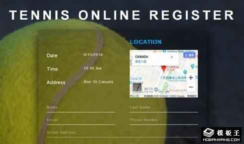 网球地图报名表单网页模板