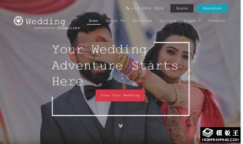 婚礼互动策划响应式网站模板