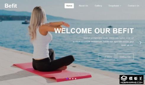 健身计划定制响应式网站模板