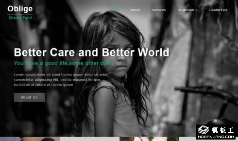 儿童慈善基金响应式网页模板