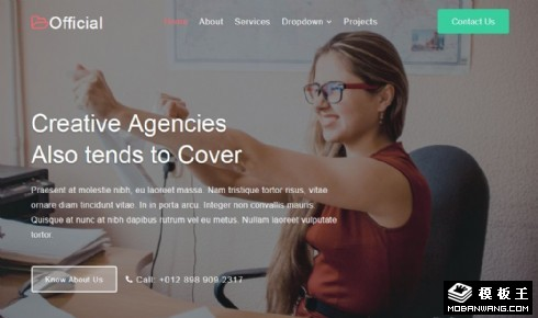企业办公管理响应式网站模板