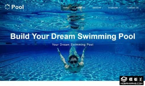 游泳池娱乐活动中心响应式网页模板
