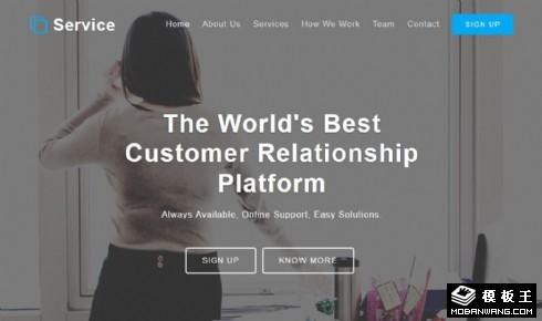 客户关系管理企业响应式网页模板