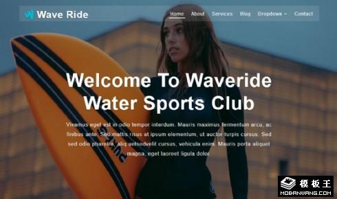 水上冲浪运动响应式网站模板