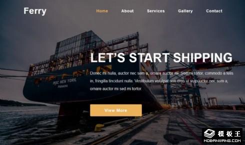 码头货运公司响应式网站模板