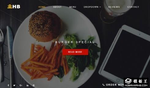 汉堡餐厅响应式网页模板