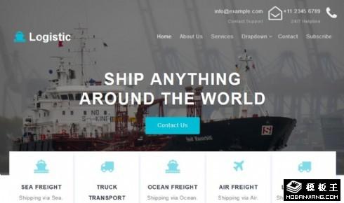 物流货运服务企业响应式网站模板