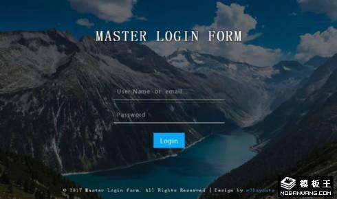 大师登录框网页模板