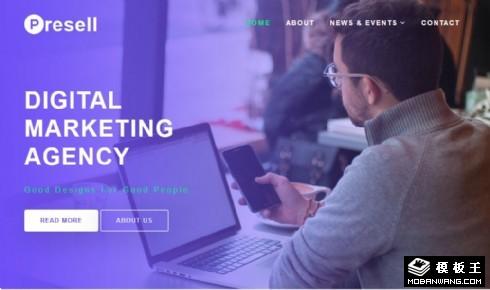数字营销代理响应式网站模板