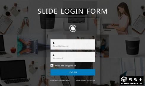 商务办公登录框网页模板