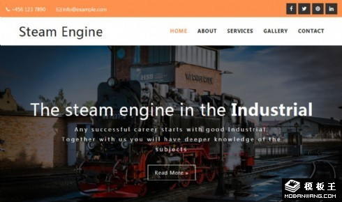 工业产品介绍响应式网站模板