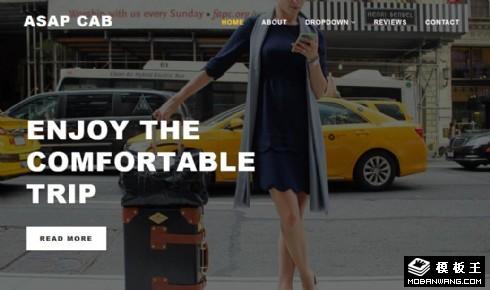 旅行租车服务响应式网页模板