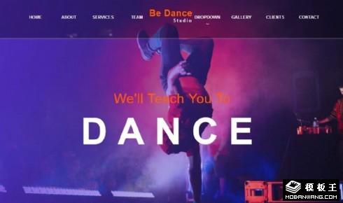 舞蹈训练工作室响应式网站模板