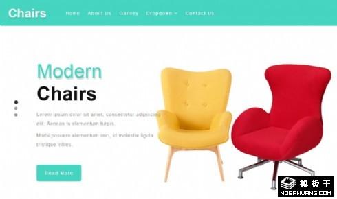 现代舒适椅子设计响应式网站模板