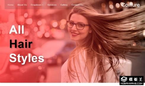 时尚发型造型设计响应式网页模板