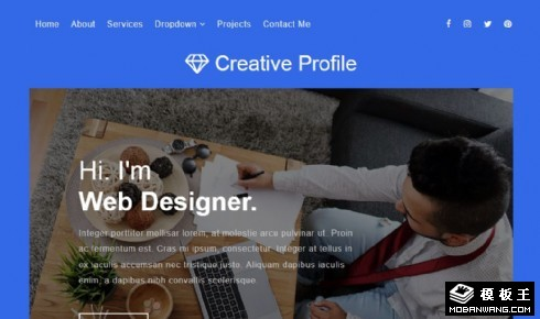 创意产品简介响应式网页模板
