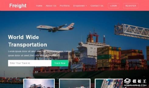 货运港口动态响应式网站模板