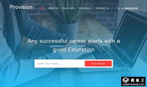 成功职业教育动态响应式网站模板