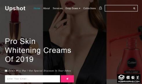 美肤化妆品展示响应式网页模板
