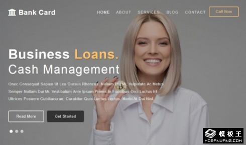 商业信贷服务公司响应式网站模板