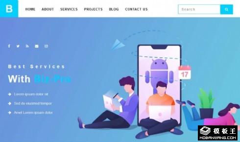 商务创造营销服务响应式网页模板