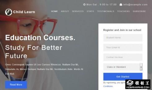儿童学习课程教育响应式网页模板