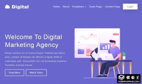紫色数字营销机构响应式网页模板