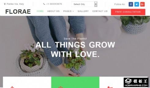 室内花艺空间响应式网页模板