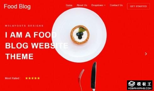 红色美食日志响应式网站模板