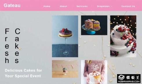 奶油水果蛋糕响应式网站模板