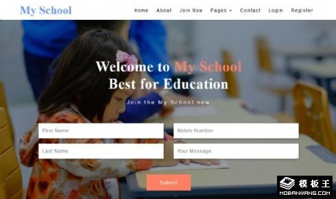 学校活动信息展示响应式网页模板