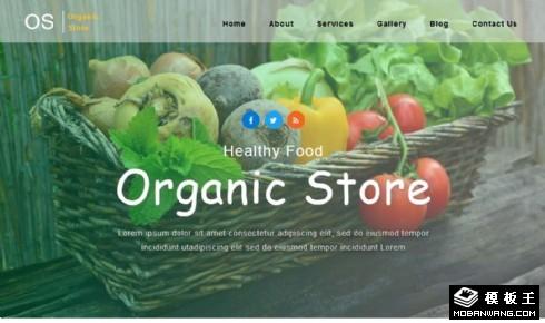 有机蔬菜商店响应式网页模板