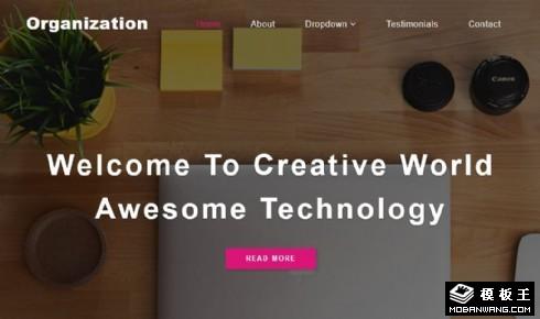 创意科技展示响应式网页模板