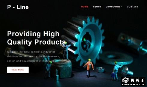 工业生产车间展示响应式网站模板