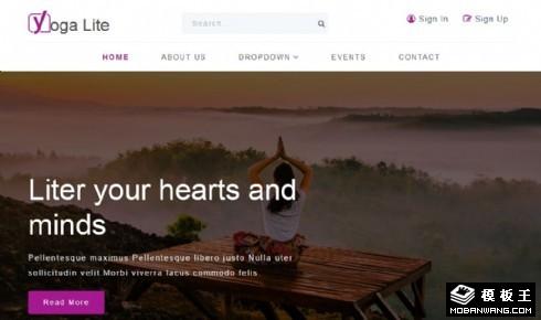 户外瑜伽展示响应式网站模板