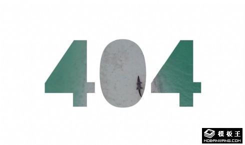 海滩404错误页面模板