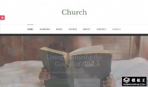 教堂圣经阅读解析响应式网站模板