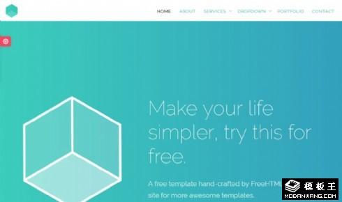 绿色创意包装展示响应式网站模板