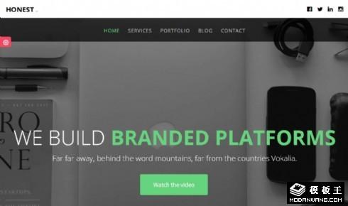 企业品牌动态展示响应式网站模板