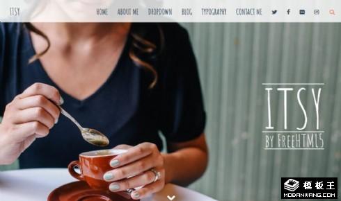 时尚休闲服务响应式网站模板