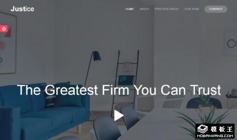 律师事务所服务展示响应式网站模板