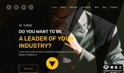 企业管理培训响应式网页模板