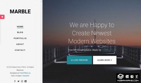 产品动态服务介绍响应式网站模板