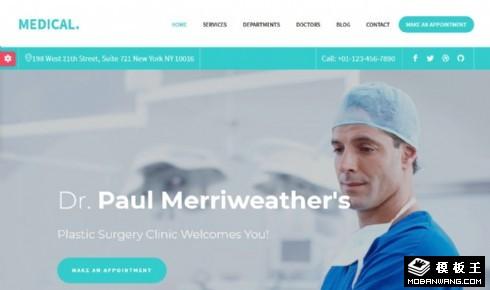 绿色医疗机构动态响应式网站模板