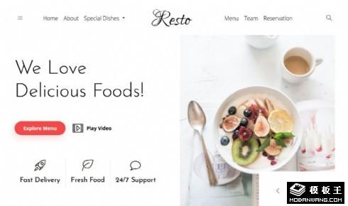精品餐厅美食展示响应式网站模板