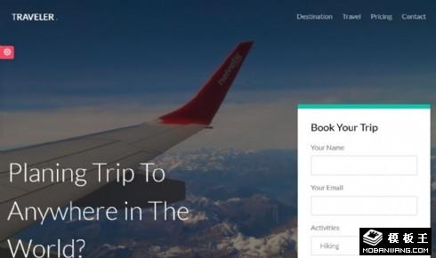 旅行计划服务动态响应式网站模板