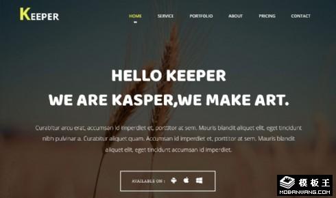 企业创意营销动态响应式网站模板