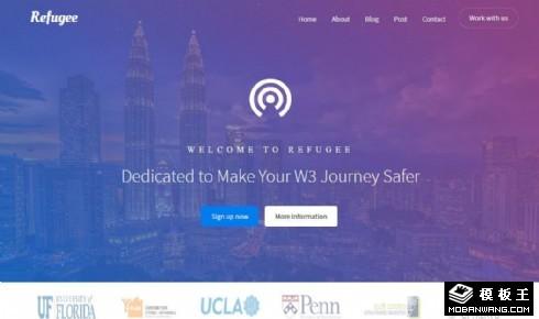 项目介绍展示交互响应式网站模板