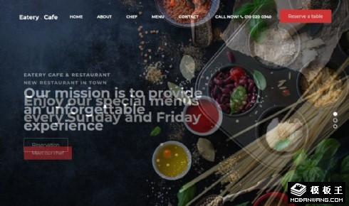 创意食材制作展示响应式网页模板