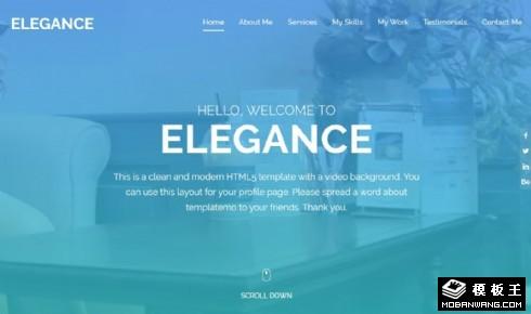 服务展示动态公司响应式网页模板